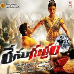 race gurram telugu movie mp3 songs free download 320kbps
