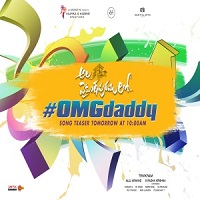 OMG Daddy Allu Arjun Ala Vaikunta Puram Lo Telugu Single Mp3 Song Download  | Atozmp3 Naa Songs